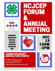 Flier describing the 2019 NCJCEP Forum and Annual Meeting on December 19th in Smithfield, NC